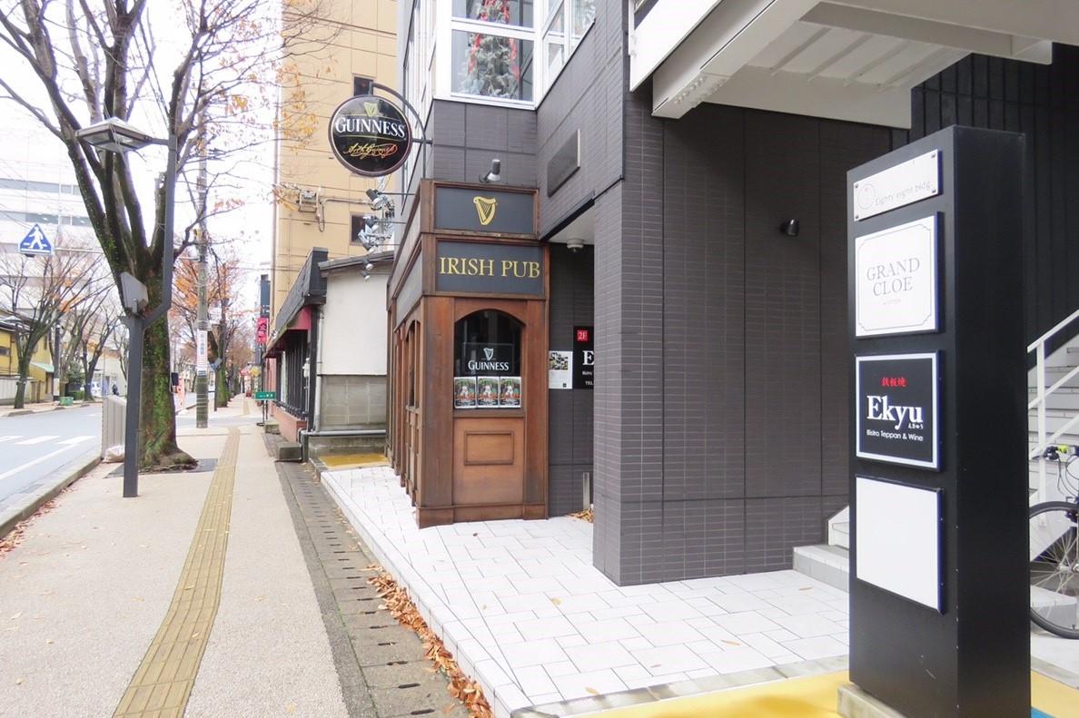 GRAND CLOE by LUVISM けやき通り店