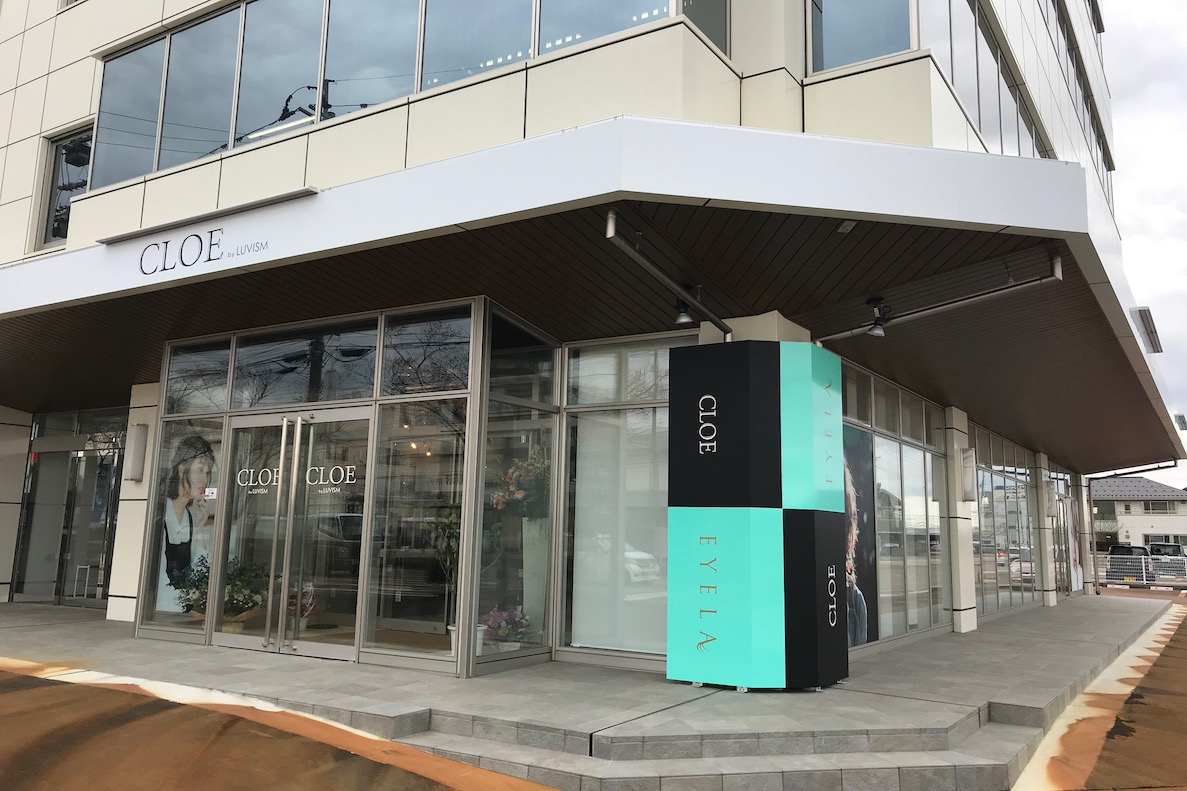CLOE by LUVISM燕三条店
